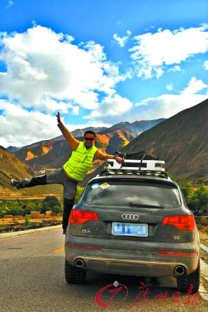 何金驾车去西藏。