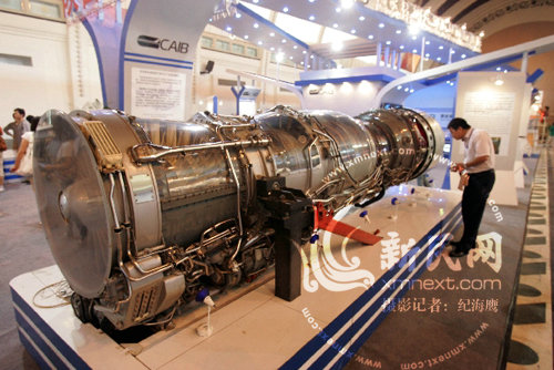 中国高超声速导弹研制曝光 应用国产冲压发动