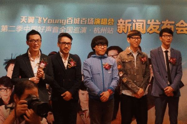 第二季好声音学员赴杭 出席全国首演新闻发布会
