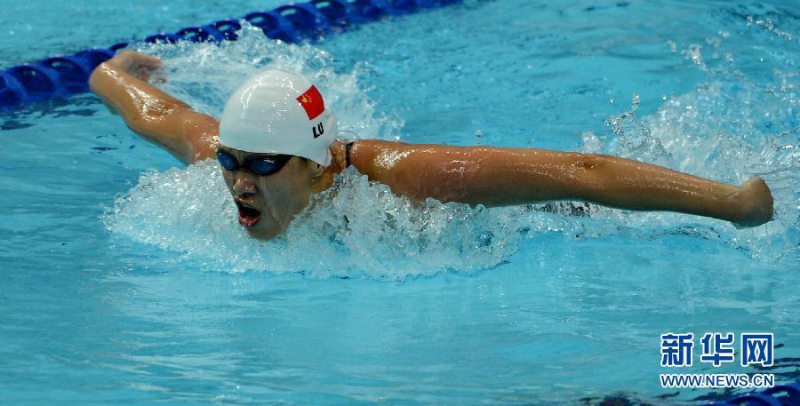 当日,在中国举行第六届东亚运游泳比赛论文100米蝶泳比赛中,天津大学生健美操结课女子图片