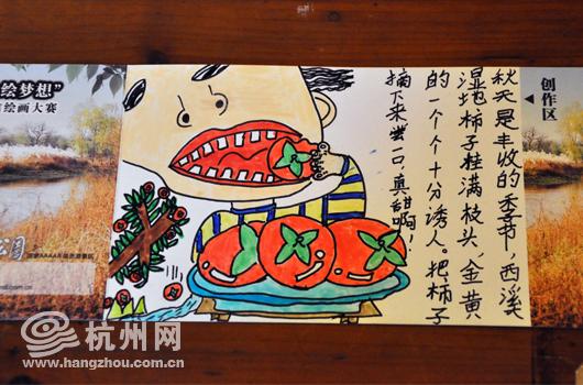 西溪火柿节绘画家长v绘画寄语11月听芦节即将寒假初中生书信落幕图片