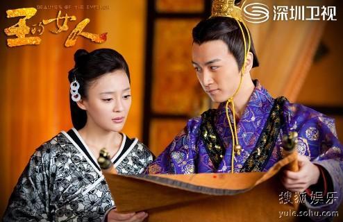 《王的女人》深圳首播