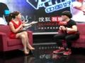 《中国好声音-第二季独家猛料》李琦曝夺冠为阿妹平反 为好声音拒其他选秀邀请