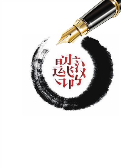 《中国汉字听写大会》将请国内语言专家担任裁
