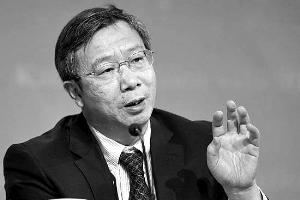 央行副行长易纲:中国GDP增速一定超7.5%