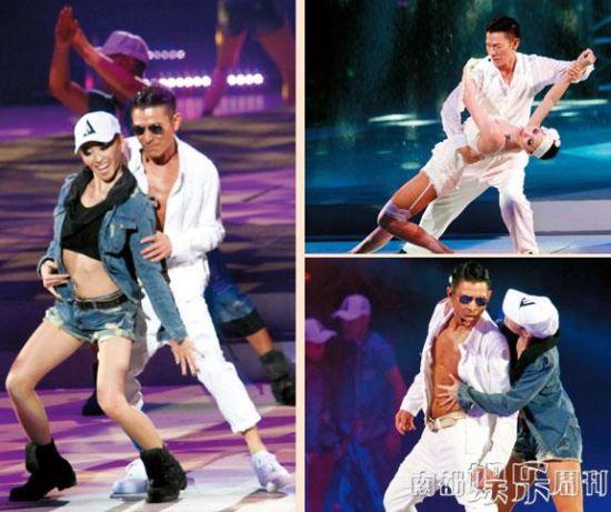 刘德华跟女舞者热舞