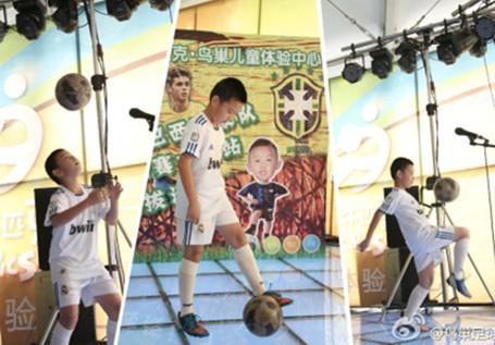巴西国家队世界巡回赛鸟巢站球童选拔图片