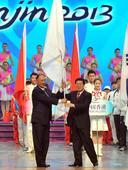 图文:第六届东亚运动会闭幕 天津交还会旗