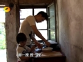 《爸爸去哪儿片花》20131018 预告 林志颖砍柴生火多面手 手忙脚乱和面团