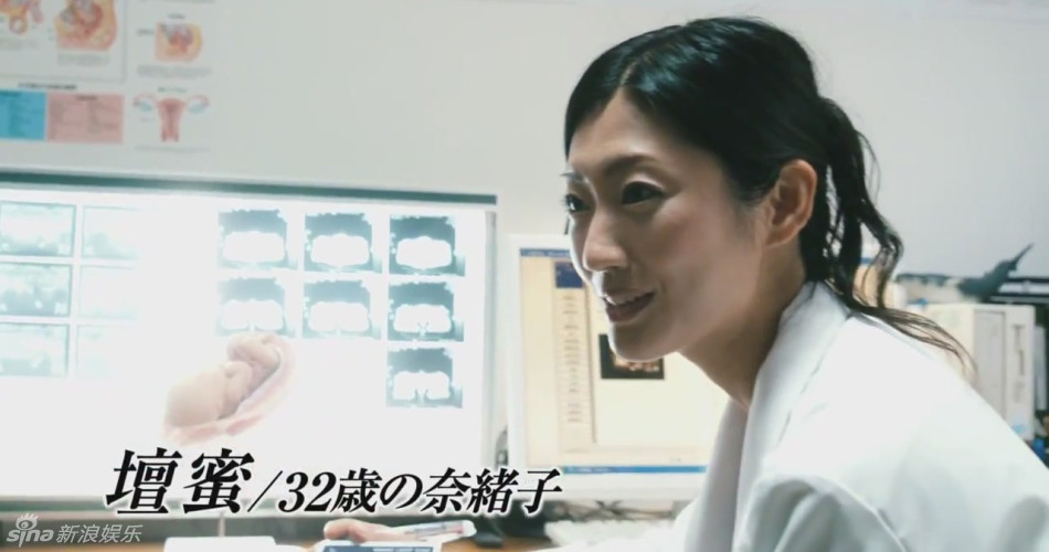 德福网日本情色电影美丽猎手_日本情色女王坛蜜出演性虐电影《甜蜜鞭子》惨遭鞭打