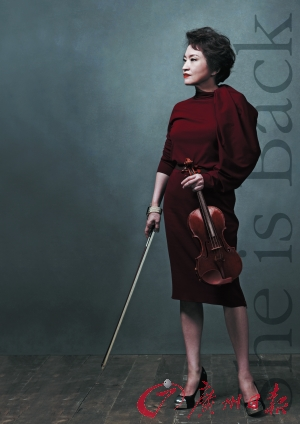 郑京和是第一位征服了西方乐坛的东方女性。