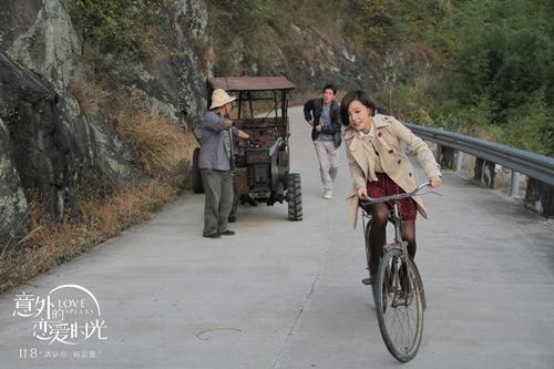 """郭采洁/《恋爱时光》剧照郭采洁房祖名""""单车追爱""""(点击查看高清组图..."""