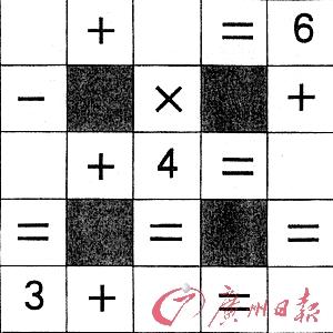 按照一定的规律排列2 3 1 3 2 9 4下一个数是什么