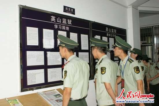 广西英山监狱迁建桂林新区监控系统防雷工程