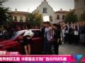 《中国好声音-第二季独家猛料》好声音带来好生意 毕夏金志文拍广告冷并快乐着