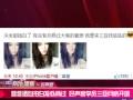 《中国好声音-第二季独家猛料》萱萱晒自拍白发似杨过 好声音学员三亚月底开唱