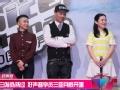 《搜狐视频娱乐播报-好声音》苏梦玫晒私人定制连衣裙 毕夏金志文合拍广告