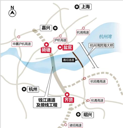 钱江通道南接线主体全线贯通 萧山到海宁能省40分钟(图)