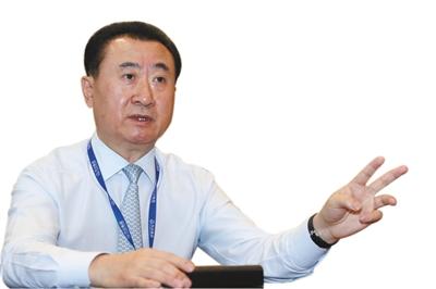 王健林身家860亿成为中国大陆首富