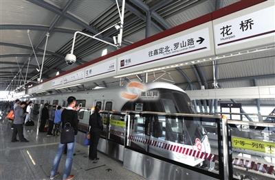昆山花桥至上海地铁_首条跨省地铁开通昆山到上海票价7元(图)-搜狐滚动