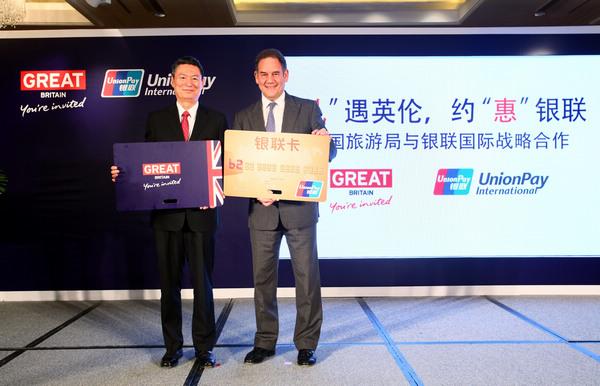 英国旅游局与银联国际战略合作仪式隆重举行