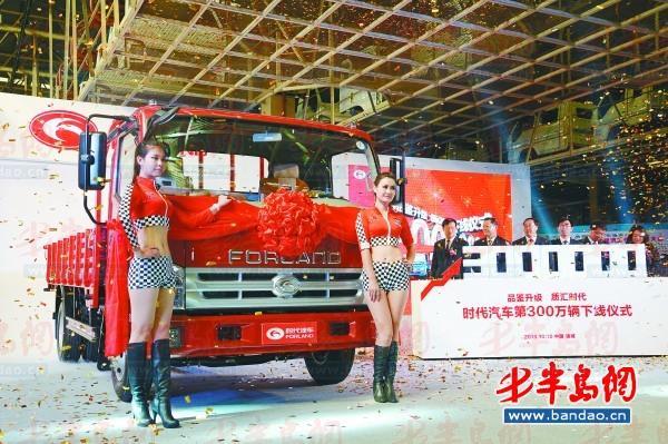 福田瑞琪4102报价,福田汽车瑞琪4102,福田时代金刚4102瑞琪,高清图片