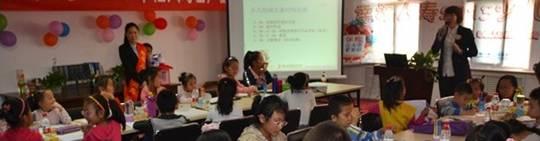 幸福人寿山西分公司2013年少儿书画大赛落幕图片