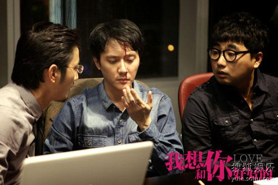 冯绍峰、周德华《我想和你好好的》剧照