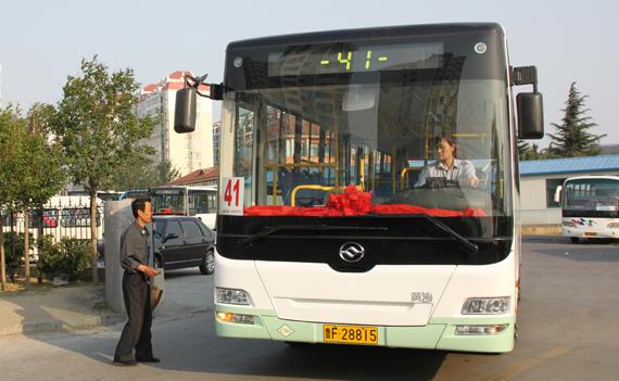 (4)烟台市公交集团二公司 41路(图)