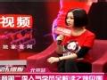 《中国好声音-第二季独家猛料》姚贝娜披露化疗期间心路历程 回应黑幕质疑