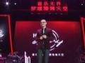 《中国好声音-第二季视频报道》平安推演好声音电影 新专辑年底发行