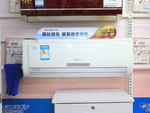 电辅助加热 格力冷暖壁挂空调售2350元
