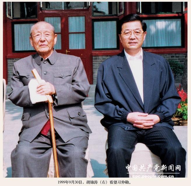 习仲勋与毛泽东等历任中共中央领导人珍贵合照