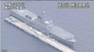 大隅号两栖登陆舰