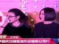 《中国好声音-第二季视频报道》中国好声音庆功搜狐发布会独家纪录片