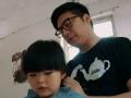 《爸爸去哪儿片花》第二期学歌篇 林志颖教唱Kimi疯狂甩头