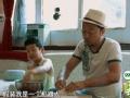 《爸爸去哪儿片花》第二期做饭篇 小志秀疯狂厨房 田亮自备底料