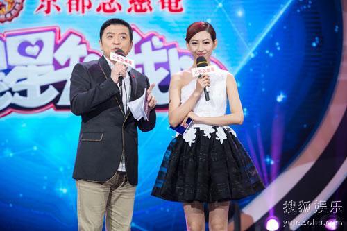 《星星知我心》登陆浙江卫视 明星做临时父母