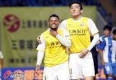 中超图:申鑫1-0富力 姜至鹏查尔顿庆祝