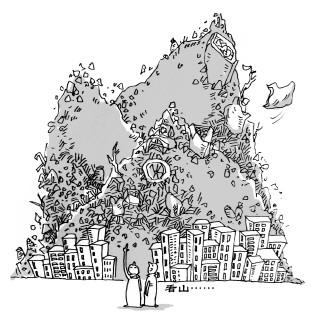 新疆城市 手绘图