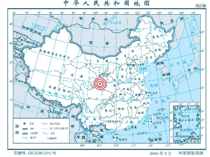 5度,东经104.2度)发生4.0级地震,震源深度6千米.