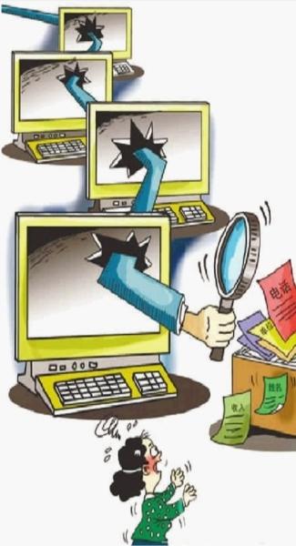 查开房记录-20网址_你的开房信息是否已泄露 在长沙住酒店信息安全吗(组图)-搜狐滚动