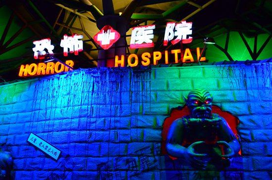 北京欢乐谷有鬼屋吗_北京欢乐谷万圣节活动猛鬼出没 有胆你就来-搜狐旅游