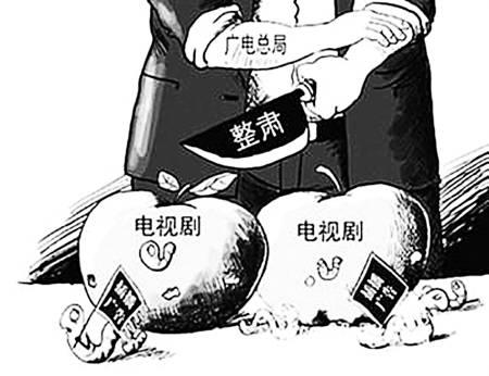 就这样洒落一地狗血,广电总局历年禁令史