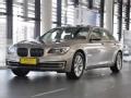 [视频看车]最显尊贵身份2013款宝马740Li