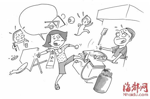 建隆/奇葩漫画漫画污图片