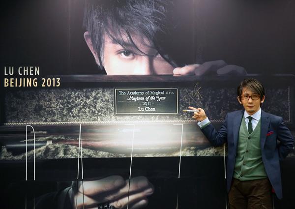 2013刘谦保利剧院_刘谦DAZZLE魔术巡回之旅 12月亮相保利剧院-搜狐娱乐