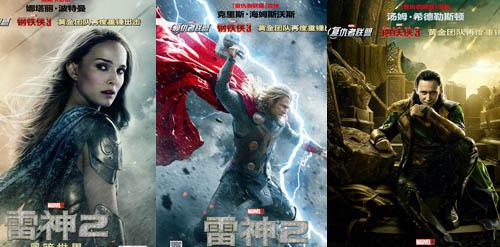 《雷神2》曝中文人物海报