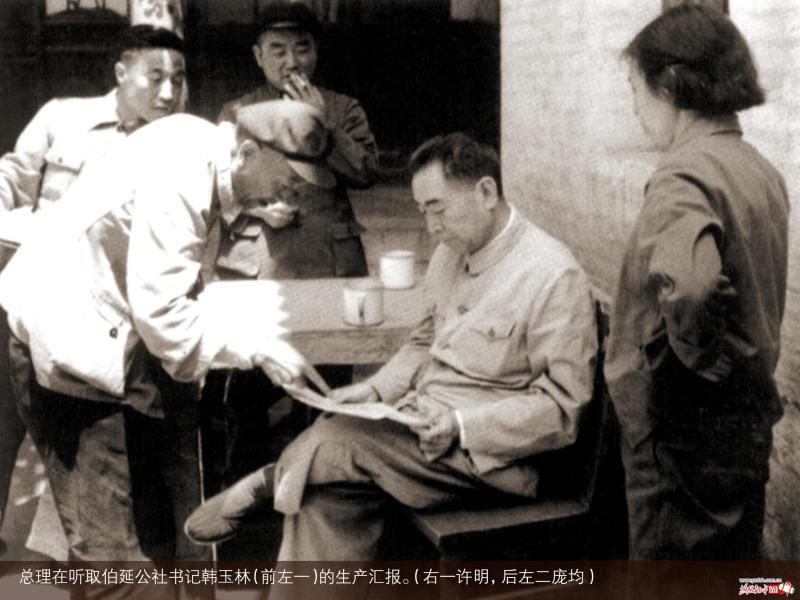 电影周恩来在上海_电影《周恩来的四个昼夜》拍摄地设立纪念馆(高清)(组图