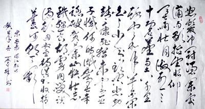 夏平权——中国最受企业关注的书画名家作品展(组图)